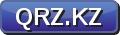 QRZ.kz
